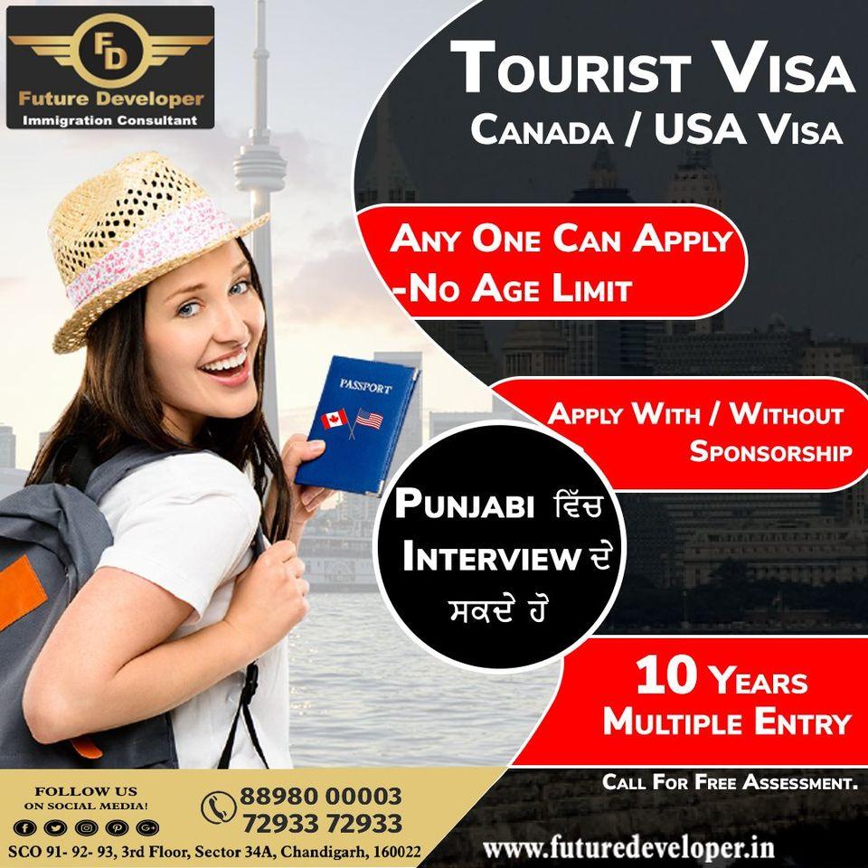 Apply for Canada Tourist Visa Canada