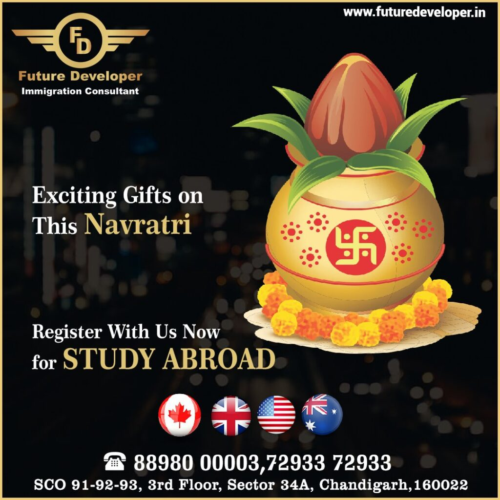 Exciting Gifts on This Navratri
